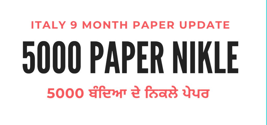 5000 bande de nikle Italy de paper   ITAPUNJABI